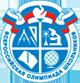 Всероссийская олимпиада школьников по Липецкой области